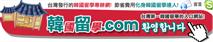 広告サイト